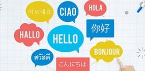 Nulláról a nyelvvizsgáig – hogyan kezdjünk neki?